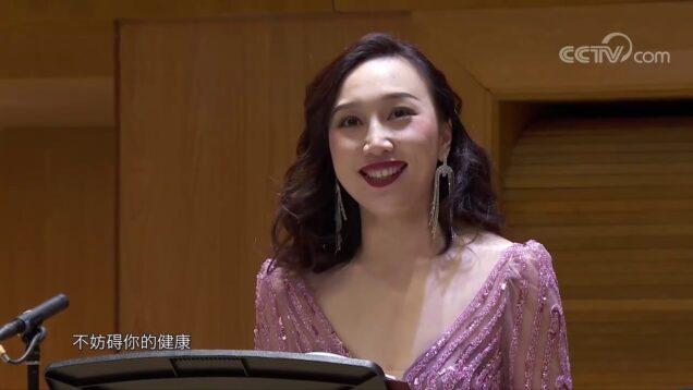 <span>FULL </span>La Traviata Beijing 2020 WenMeng Gu Yijie Shi Chen-Ye Yuan