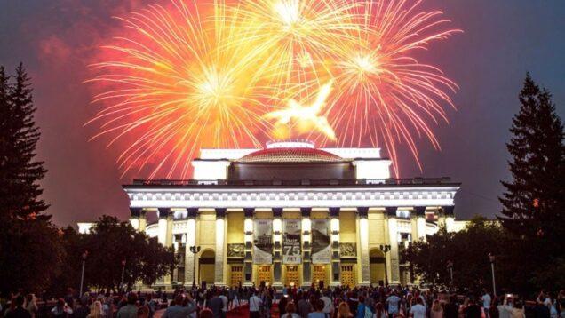 <span>FULL </span>75th anniversary Novosibirsk Opera 2021