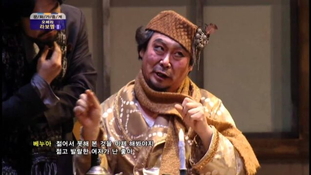 <span>FULL </span>La Boheme Seoul 2014 Noble Art Opera