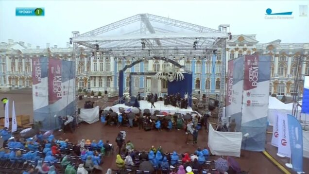 <span>FULL </span>La Traviata St.Petersburg 2021 Daniela Schillaci Vasily Gerello