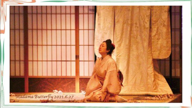 <span>FULL </span>Madama Butterfly Tokyo 2021 Nakajima Kawakubo Kimura Suehiro